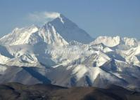 The Glacier of the Mount Everest