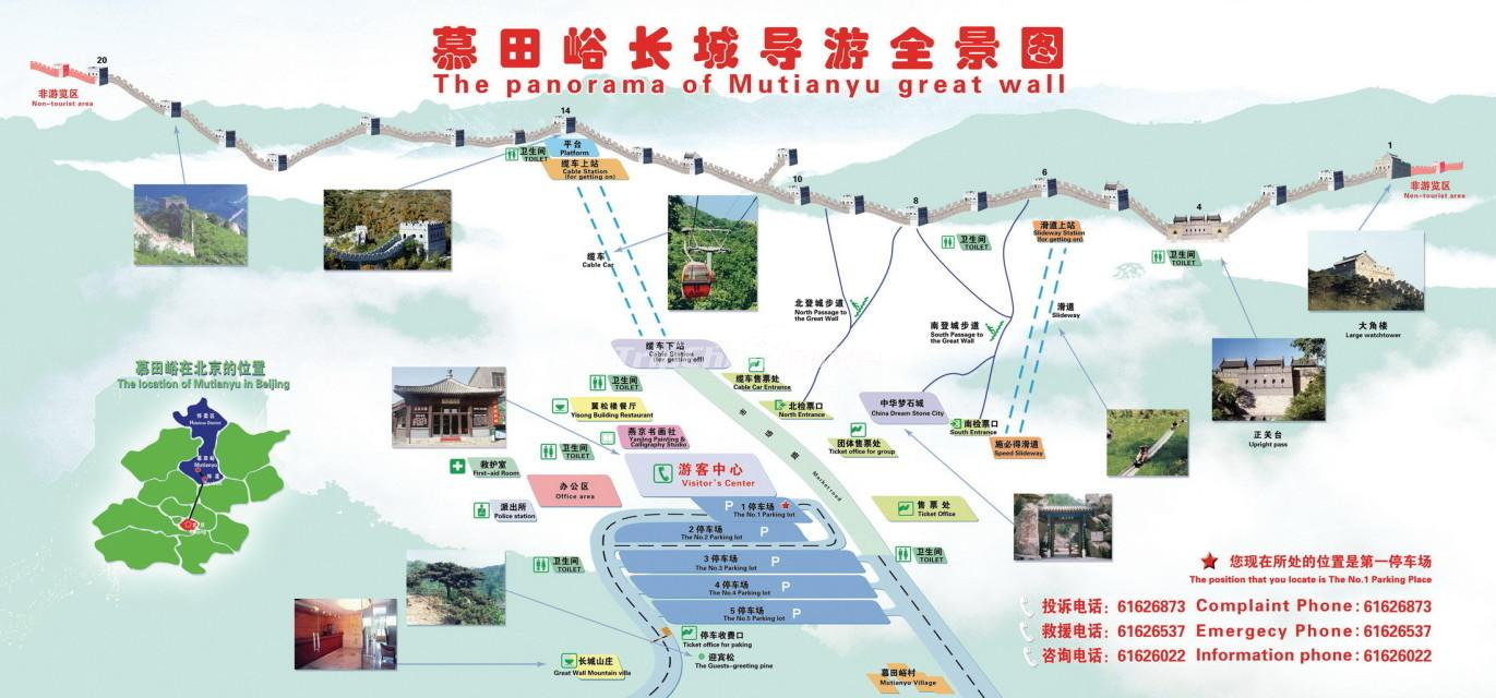 Great Wall Of China On China Map.Great Wall Of China Mutianyu Map Beijing Mutianyu Great Wall Photos