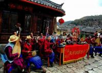 Naxi Ancient Music in Ancient City of Lijiang