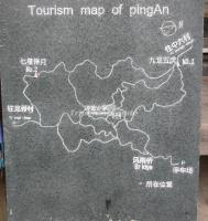 Longsheng Pingan Village Map