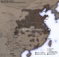 Qin Dynasty English Map 210 BCE