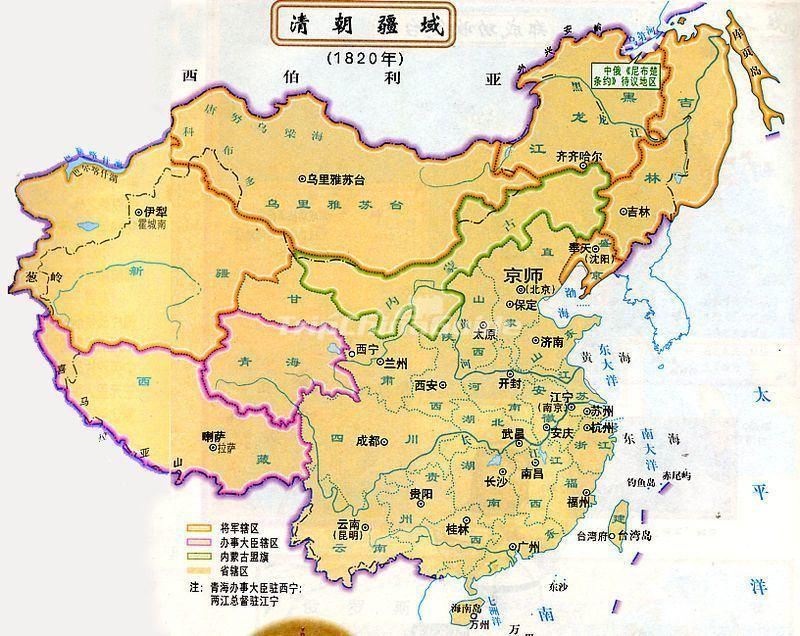 an analysis of the topic of the chinese dynastic system for the people of china China's age of invention posted 02 we depend on this chinese examination system that was brought gradually the chinese people traveled to southeast asia.