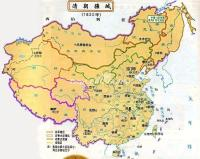 Qing Dynasty Chinese Map