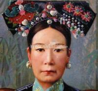 Young Empress Dowager Cixi Portrait Qing Dynasty
