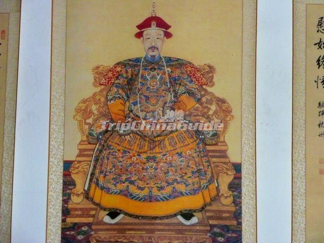 Emperor Kang Xi Court Dress Portrait Qing Dynasty Qing