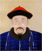 Kang Xi Emperor Portrait Qing Dynasty