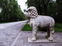 The Linon Statue in the Sacred Way of Ming Tombs