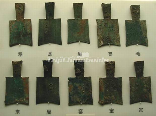 "<a target=""_blank"" href=""http://www.tripchinaguide.com/photo-p53-134-exhibits-at-shanghai-museum.html"">Exhibits at Shanghai Museum</a>"