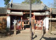 Xingjiao Temple  in Shaxi Old Town