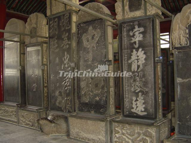 The Ancient Steles in Xian Stele Forest Museum