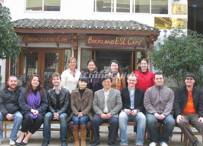 Learn Chinese in Yangshuo
