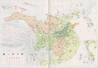 Sui Dynasty Chinese Map