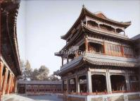 Garden of Virtue and Harmony in Summer Palace Beijing