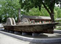 Yonghe (Ever Peace) - the Motor Pleasure Boat