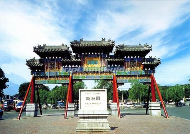 Badaling Great Wall & Summer Palace Day Tour