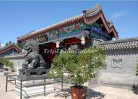 Wenchang Gallery-Summer Palace Beijing China Facts