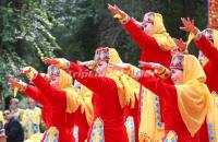 Tajik Minority Dance