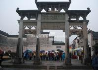 Tangyue Archways China