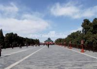 The Avenue (Danbiqiao) in Front of Temple of Heaven