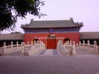 Hall of Abstinence in Temple of Heaven Beijing