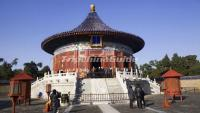 A Palace at Temple of Heaven