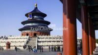 Temple of Heaven Palace Beijing