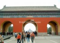 The North Gate of the Temple of Heaven