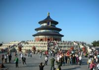 Tourists Visit Temple of Heaven Beijing