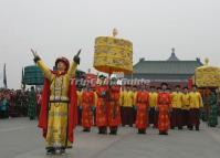 Ceremony of Worshipping Heaven in Temple of Heaven