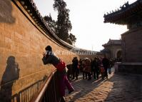 The Echo Wall in Beijng Temple of Heaven Park