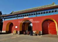 The South Gate of the Temple of Heaven