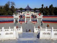 The Archway in Temple of Heaven