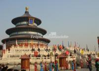 Temple of Heaven Activity Beijing