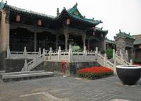 "<a href=""/photo-p332-2193-temple-of-the-city-god-china.html"">Temple of the City God China</a>"