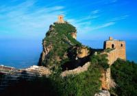 16-day China Great Wall Tour