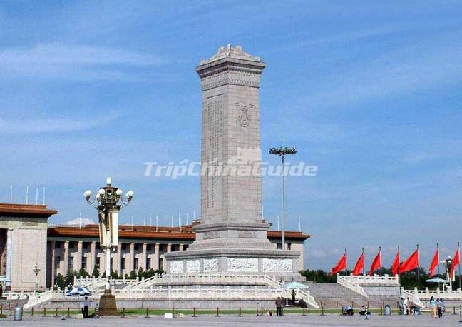 Monument to the People's Heroes, at Tiananmen Square