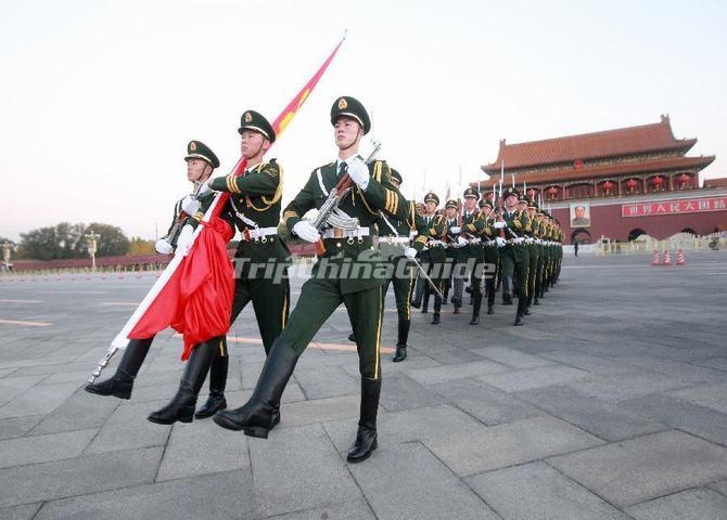 "<a target=""_blank"" href=""http://www.tripchinaguide.com/photo-p7-9339-tiananmen-square-flag-raising-ceremony.html"">Tiananmen Square Flag Raising Ceremony</a>"