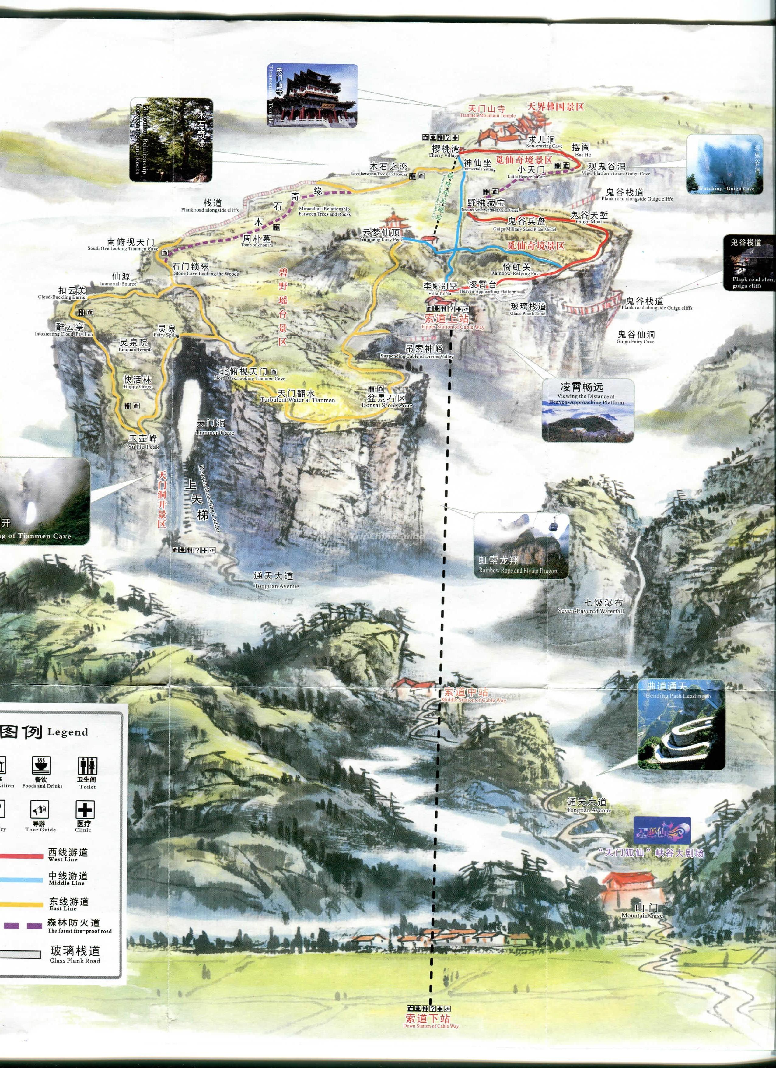 Tianmen Mountain National Forest Park Map, Zhangjiajie - Zhangjiajie on