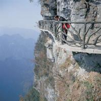 Tianmen Mountain National Park China