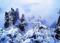 Tianzi Mountains in Snow
