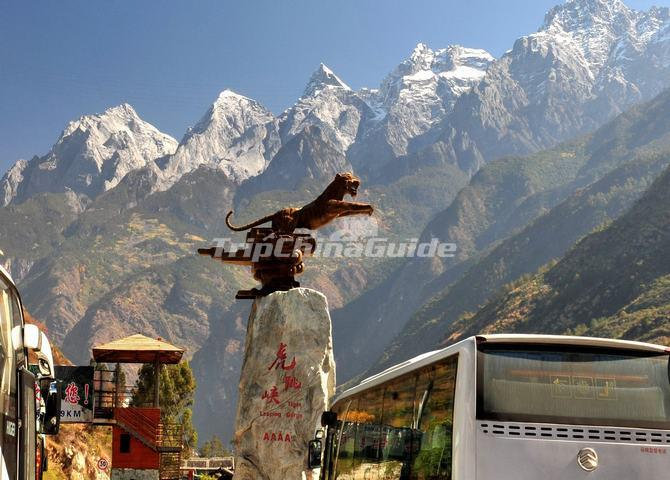 Tiger Leaping Gorge China