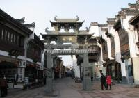 Archway at Tunxi Old Street Anhui