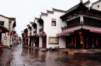 Tunxi Ancient Street Building Anhui
