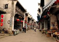 Tunxi Old Street Stores Huangshan City