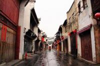 Tunxi Ancient Street Architecture Huangshan