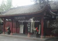 "<a href=""/photo-p690-6086-wenshu-temple-house-china.html"">Wenshu Temple House China</a>"