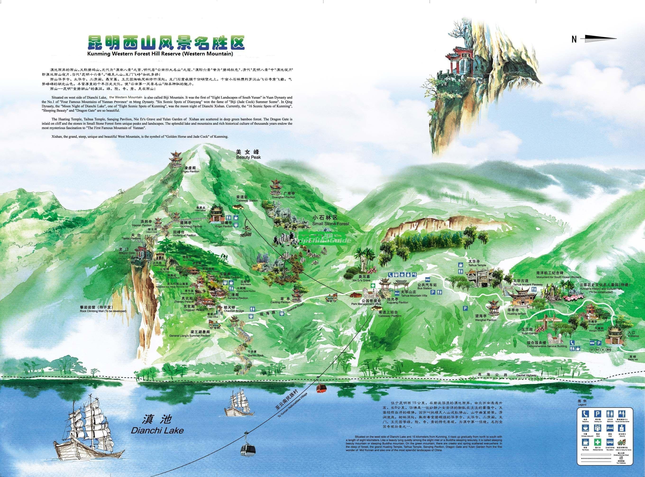 Kunming Western Mountains Map - Kunming Western Mountains Photos on kunming china map, coral sea on world map, corregidor world map, potsdam world map, sakhalin world map, lashio world map, saigon world map, corsica on world map, caroline islands world map, manila on world map,