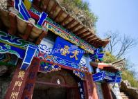 "<a href=""/photo-p291-3495-taoist-building-at-western-mountains-kunming.html"">Taoist Building at Western Mountains Kunming </a>"