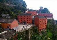 "<a href=""/photo-p174-778-ancient-building-complex-in-wudang-mountains.html"">Ancient Building Complex in Wudang Mountains</a>"
