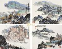Mount Wutai in Traditional Chinese Paintings